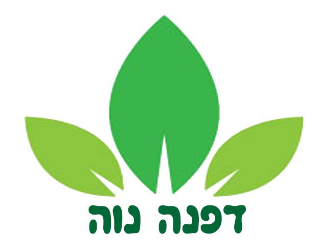 דפנה נוה לוגו