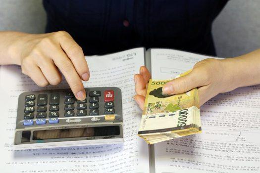 חיסכון בהוצאות